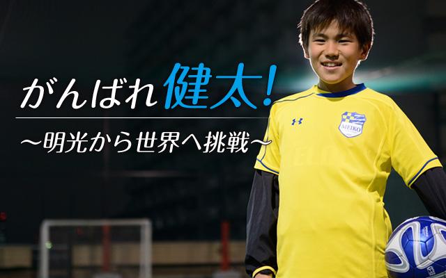 kenta_cover.jpg